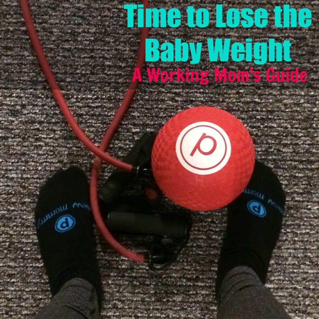 Fitness Friday :: Time to Lose the Baby Weight | Houston Moms Blog